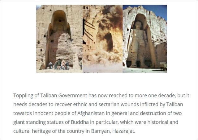 History destroyed in Afganistan
